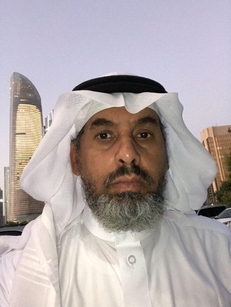 العبث بالنقود أ/عبدالوهاب بن سليمان المشيقح