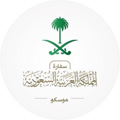 تعليمات سعودية مشددة لمواطنيها المسافرين لمونديال 2018