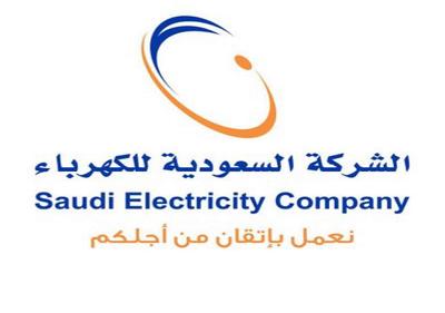 أهالي غوث العقيق تستغيث : تذبذب وإنقطاعات متكررة بالكهرباء