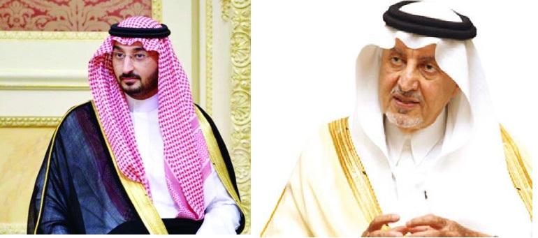 أمير مكة المكرمة ونائبه يشيدان بجهود الجهات في تنفيذ خطة شهر رمضان المبارك
