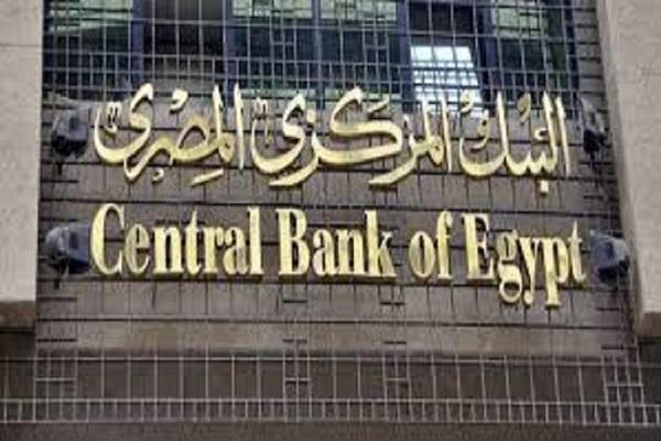 """ارتفاع معدل التضخم في مصر بنسبة """"2.9 %"""""""