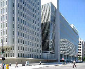 مصر توقع اتفاقاً مع البنك الدولي لتطوير قطاع الصحة بقيمة 530 مليون دولار