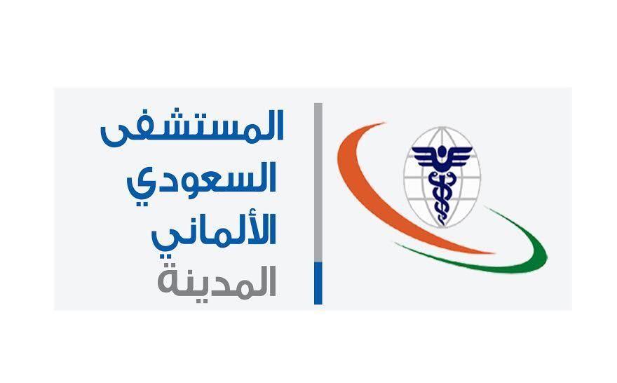 بالمستشفى السعودي الألماني بالمدينة .. إنقاذ مريضة مصابة بتسمم الحمل