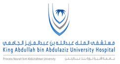 وظائف إدارية شاغرة في مستشفى الملك عبدالله الجامعي بجامعة الأميرة نورة
