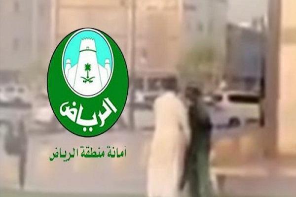 أمانة الرياض : ستتابع أمر المعتدي على عامل النظافة مع الجهات الأمنية