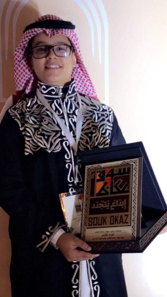 """""""الثقفي"""" يحقق المركز الثاني على مستوى المملكة  في مسابقة خطيب سوق عكاظ للنشء"""