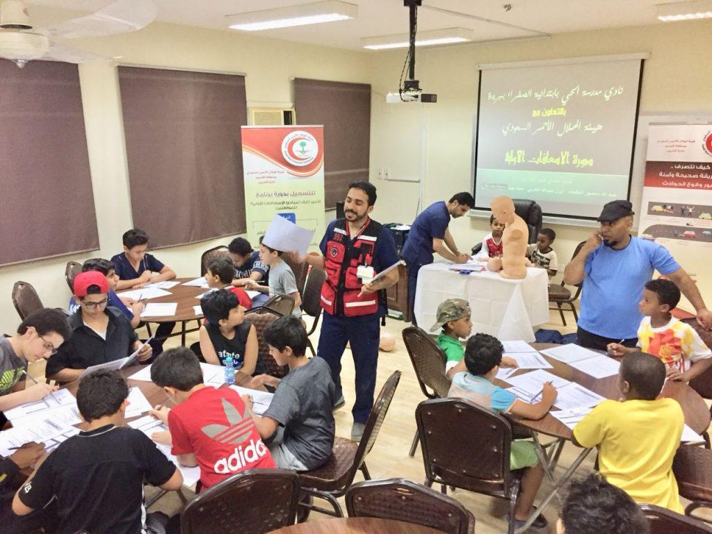 الهلال الأحمر بالقصيم ينفذ عدد من البرامج التدريبية