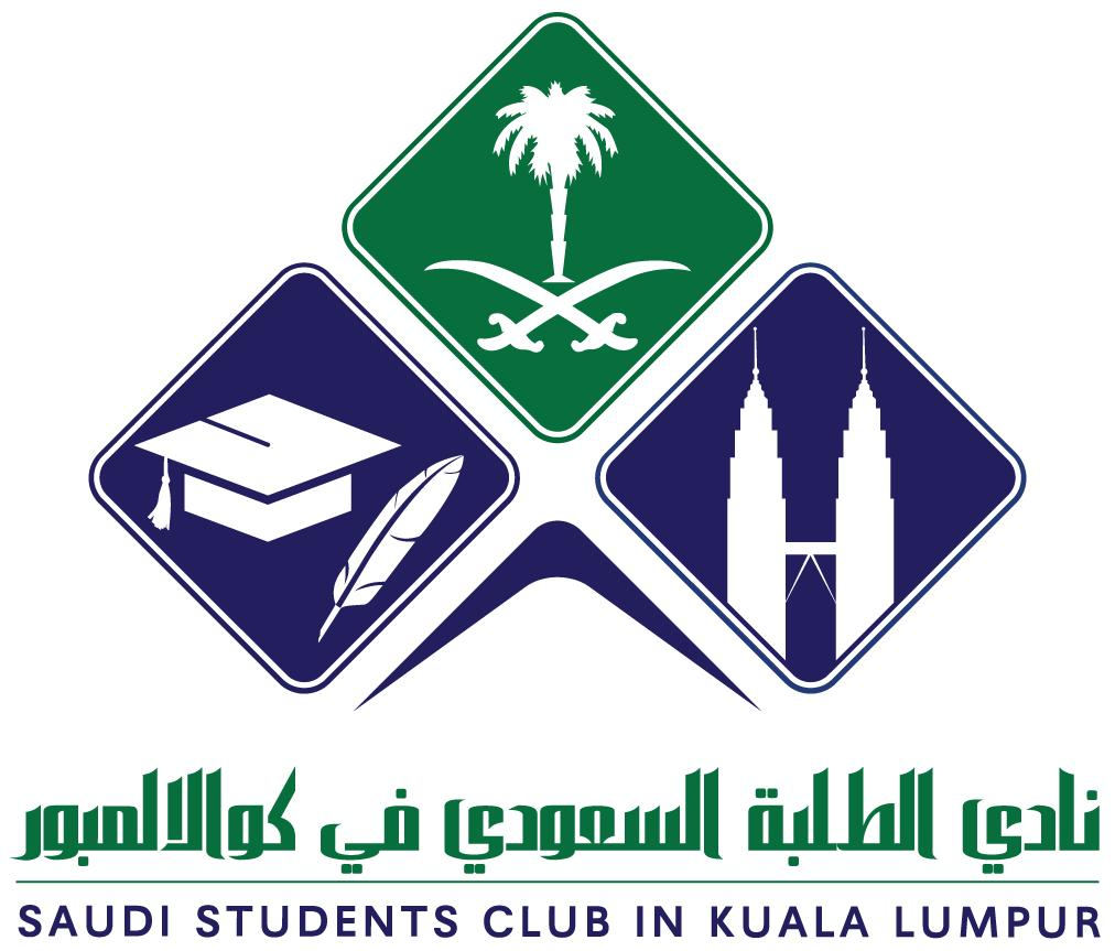 نادي الطلبة السعوديين في كوالالمبور يشكلون فريق عمل لتقديم خدمات عاجلة لمساعدة مبتعثي كندا