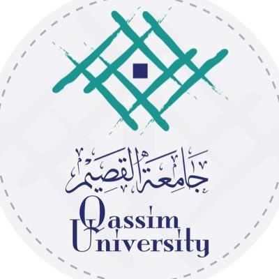 جامعة القصيم تعلن أسماء المرشحين لوظائف المعيدين