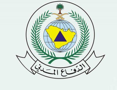 المديرية العامة للدفاع المدني تعلن نتائج القبول النهائي على وظائفها للعام 1439 هـ