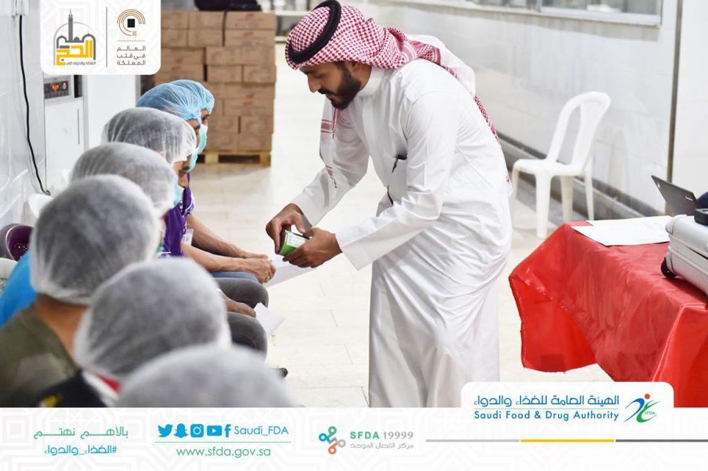 الغذاء والدواء تدرب العاملين بالمطابخ المركزية في مكة المكرمة والمدينة المنورة