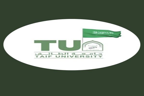 جامعة الطائف تعلن عدد من الترقيات لموظفيها
