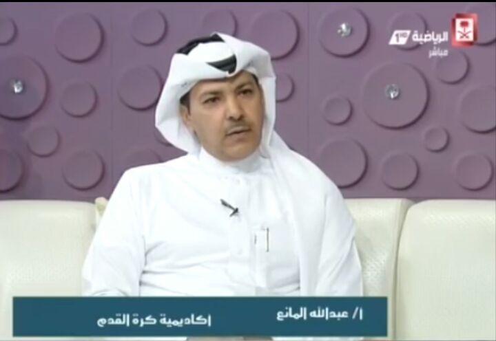 """""""المواهب السعودية"""" وأكاديميات نادي النصر"""