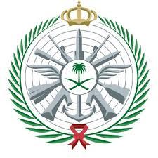 قوات الدفاع الجوي الملكي السعودي تعترض صاروخاً باليستياً أطلقته الميليشيا باتجاه المملكة