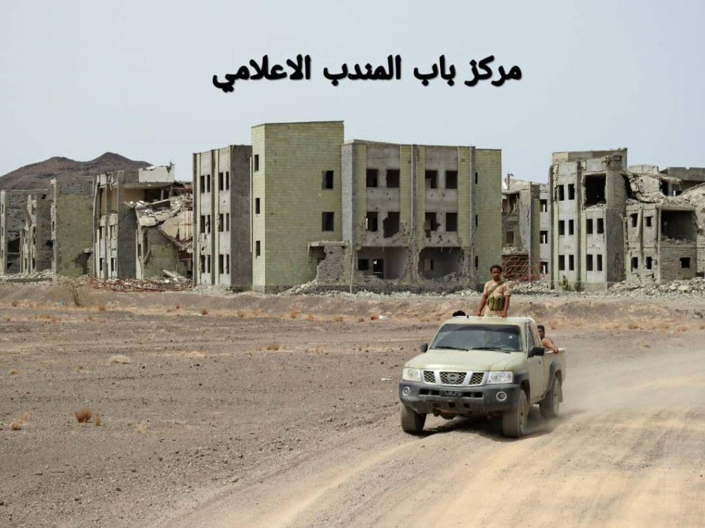 مركز باب المندب الاعلامي يوضح كذب وإفتراء قناة الحوثي وإعلامه