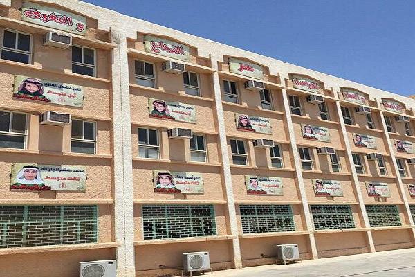 إحضار مكيفين جديدين شرط القبول بمدرسة في جدة