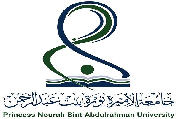 """جامعة الأميرة نورة تستعد لتحطيم الرقم القياسي في موسوعة """"جينيس"""""""