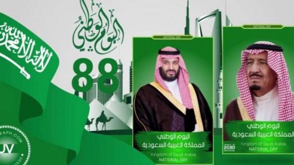 """مسؤولون ورجال أعمال بـ""""رنية والخرمة """": الملك عبدالعزيز أرسى دعائم الدولة فنقلها من حياة الترحال إلى واحة الاستقرار"""