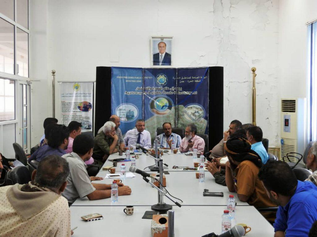 اجتماع طارئ للمنطقة الحرة والميناء والجمارك والجهات المعنية بحركة النقل في العاصمة عدن