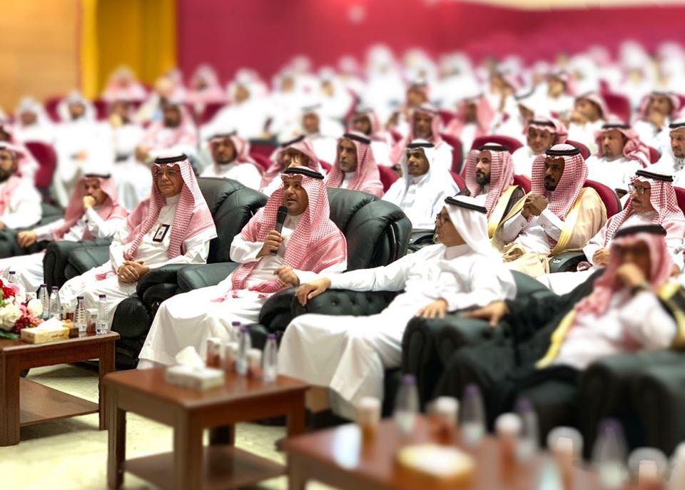 300 مشارك في لقاء تهيئة الشركاء بمشروع تطوير المحور السياحي (الهدا – الشفا)