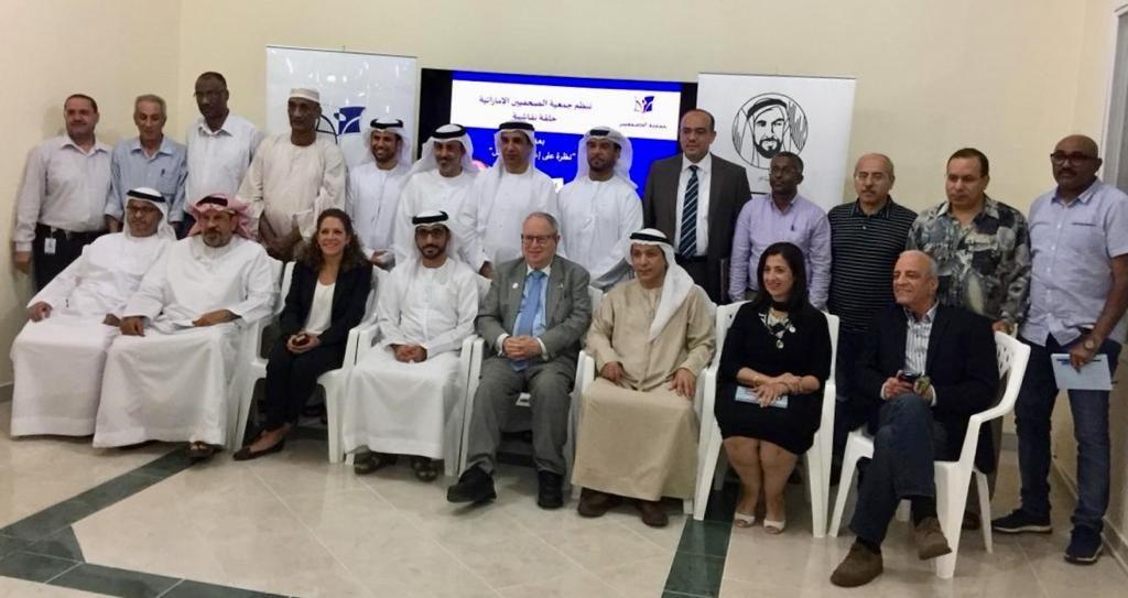 """جمعية الصحفيين الإماراتية تنظم محاضرة بعنوان """"نظرة على إعلام المستقبل"""""""