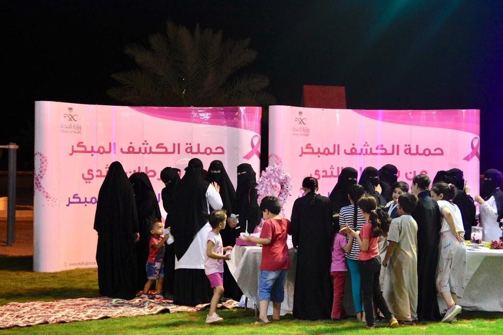 صحة حفرالباطن تطلق حملة التوعية بسرطان الثدي