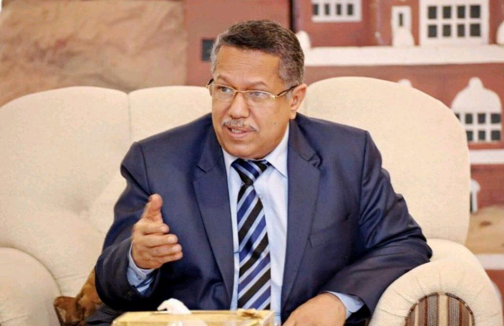 رئيس الوزراء اليمني يبحث مع السفير الأمريكي لدي اليمن خطورة التدخل الإيراني في المنطقة