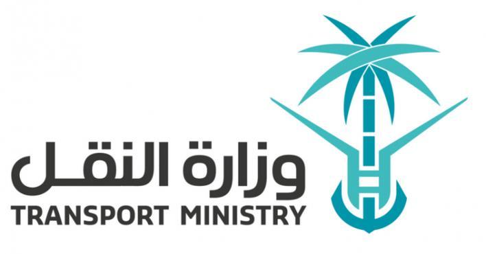 المملكة تستضيف أكبر تجمع لصنّاع قرار سلاسل الإمداد والخدمات اللوجستية الأسبوع المقبل