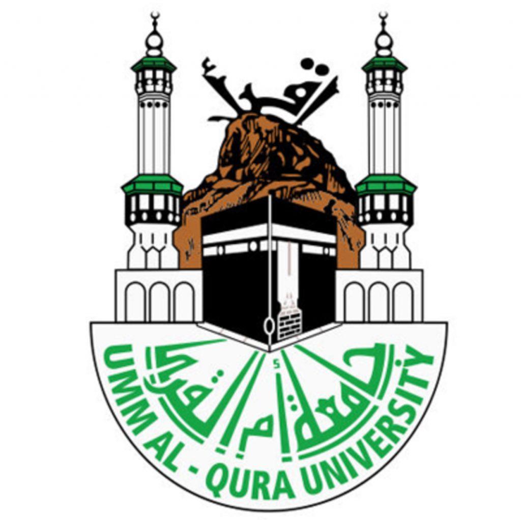 تعيين الأستاذ الدكتور عمر الهزازي عميداً لكلية العلوم الصحية بالقنفذة