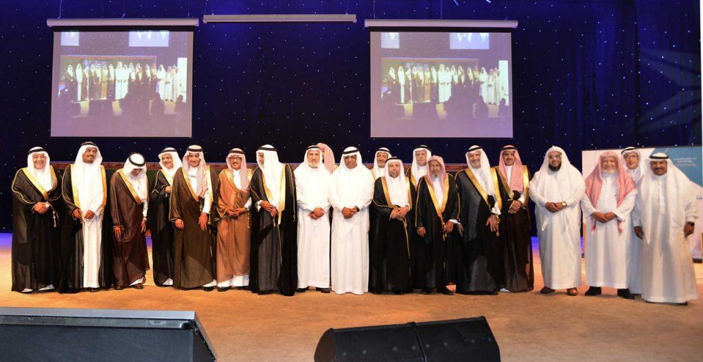 جامعة أم القرى تحتفل بتكريم مديرها السابق الدكتور بكري عساس
