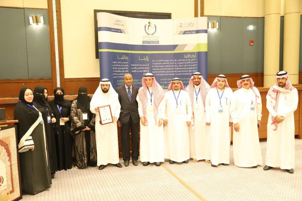 الجمعية السعودية الخيرية لمرضى الفصام تعقد الجمعية العمومية لعام ٢٠١٨