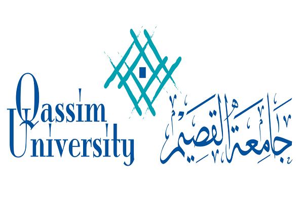 بالأسماء .. 41 مرشحاً من خريجي كلية الشريعة بجامعة القصيم للعمل في السلك القضائي