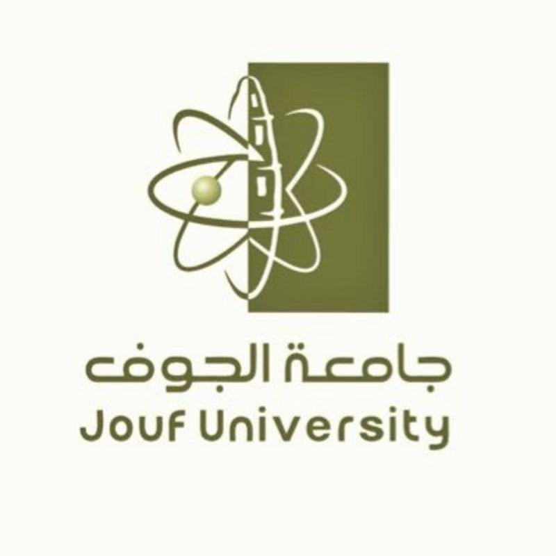 جامعة الجوف تعلق الدراسة للبنات والبنين بالقريات وطبرجل.. اليوم الأحد