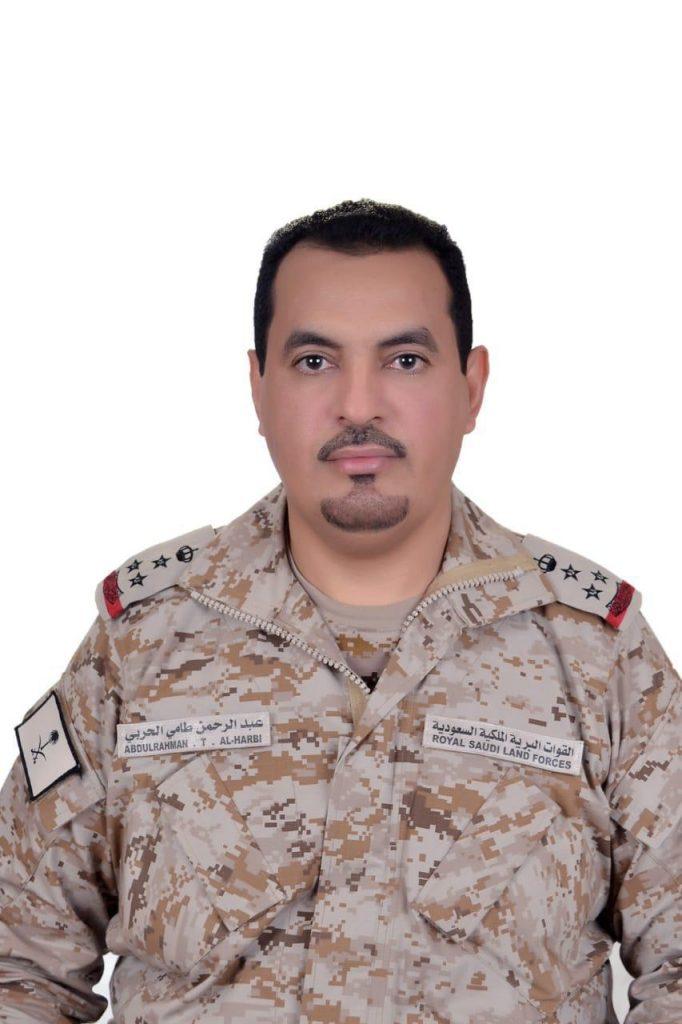 ترقية الحربي لرتبة عميد ركن وتكليفه مديراً لإدارة المنطقة الشرقية بالقوات البرية
