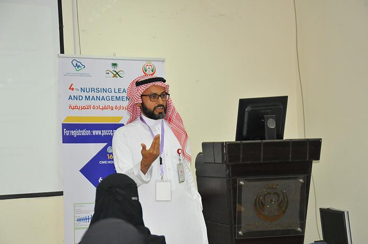 مركز الأمير سلطان لطب وجراحة القلب بالقصيم ينظم الدورة الرابعة في الإدارة والقيادة التمريضية