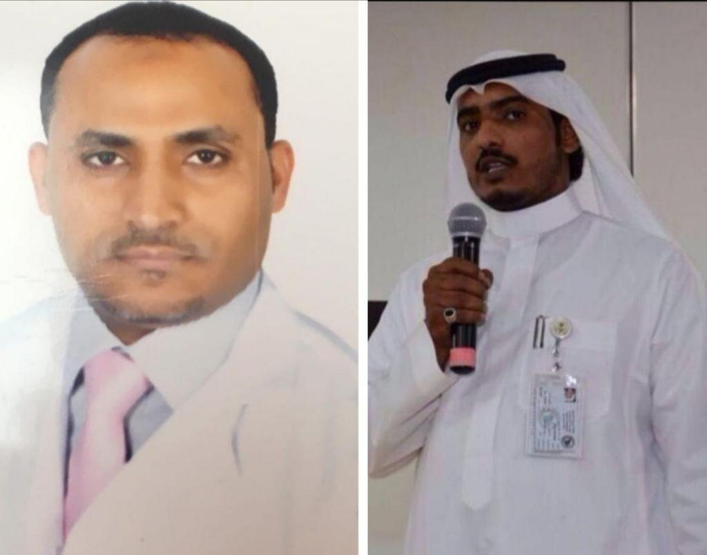 مدير الشؤون  الصحية بمكة يعين مديراً لمستشفى القنفذة والمظيلف