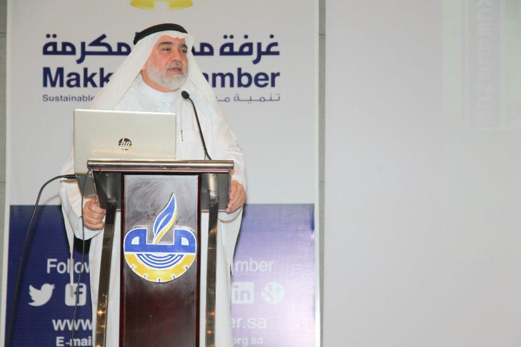 """محاضرات وبرامج تدريبية بمناسبة اليوم العالمي للجودة بـ""""غرفة مكة"""""""