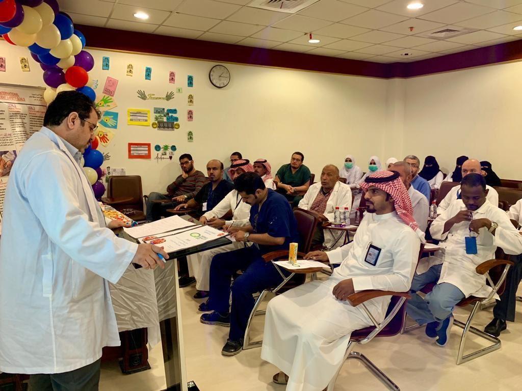 مستشفى ظلم العام يحتفل باليوم العالمي للجودة