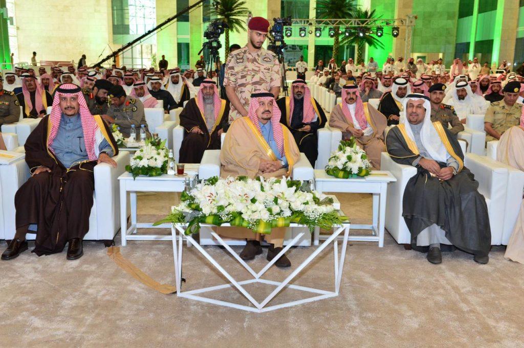 أمير الرياض يرعى حفل جامعة المجمعة بمناسبة حصولها على الاعتماد الأكاديمي ويفتتح عدداً من المشروعات