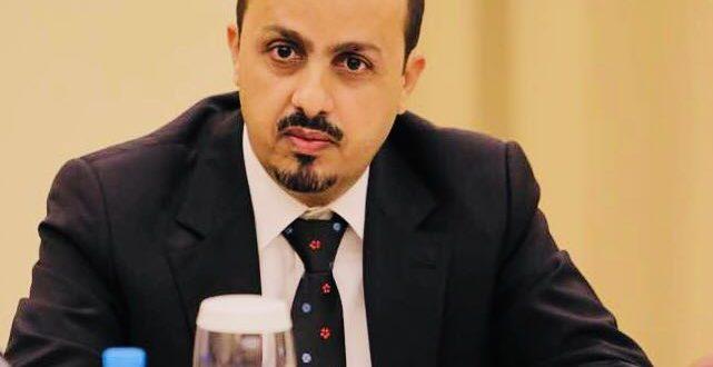 معمر الإرياني: غريفث رفض وفدنا الإعلامي وسمح للإعلام الحوثي بالحضور .. والمرجعيات الثلاث مطلب
