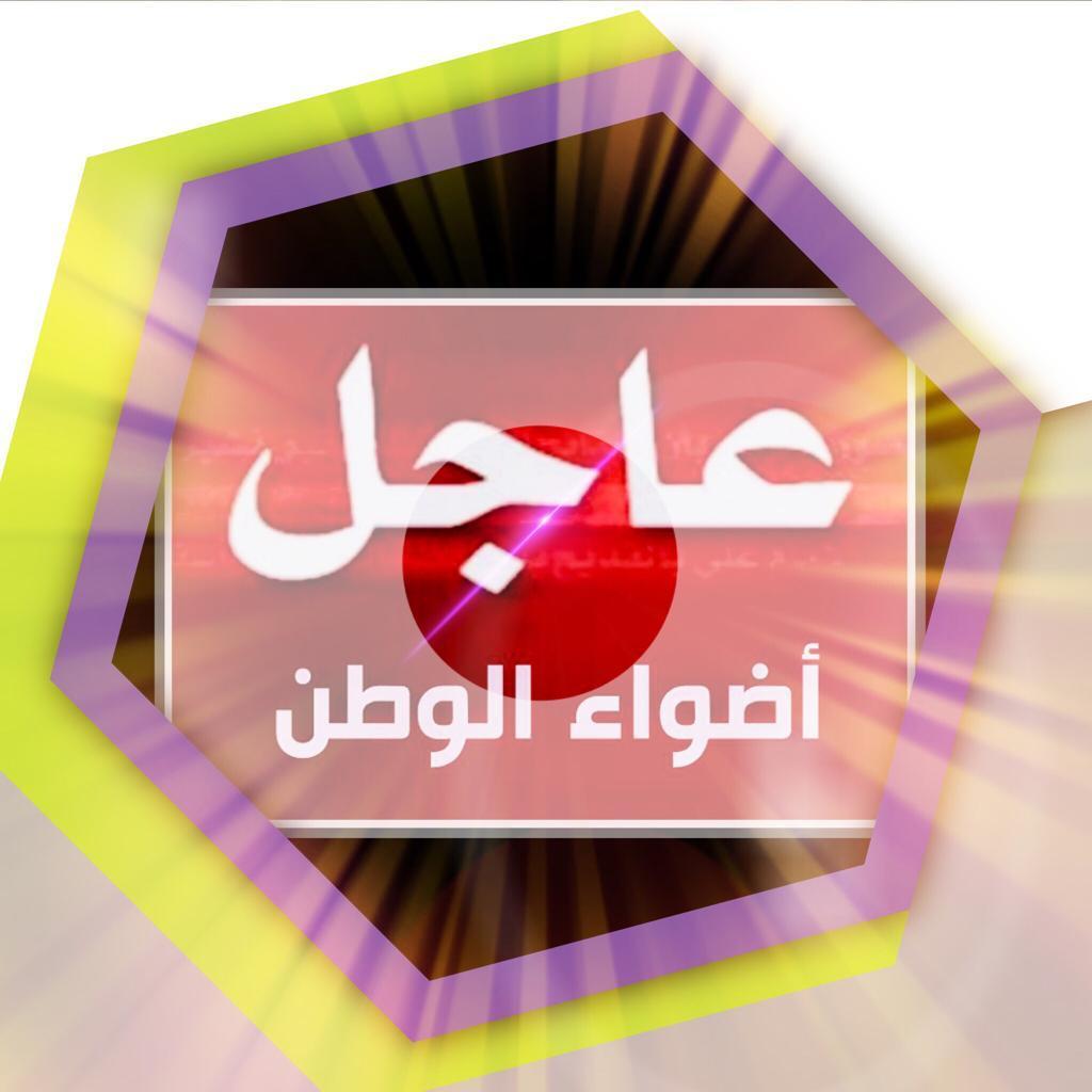عاجل .. انطلاق الجلسة الافتتاحية للمحادثات اليمنية في #السويد