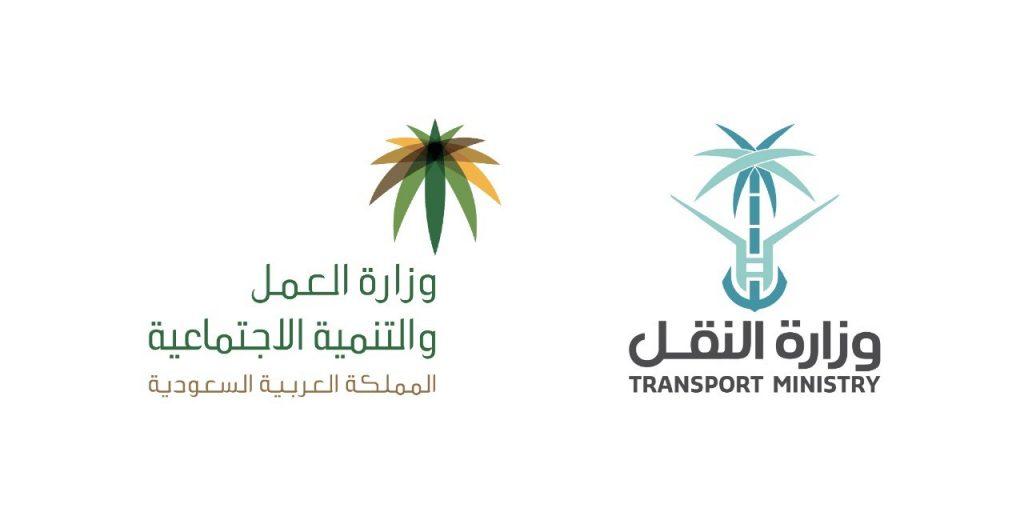"""الخدمة المدنية تكمل الربط الإلكتروني مع وزارتي """"النقل"""" و""""العمل"""" عبر خدمة """"التزام"""""""