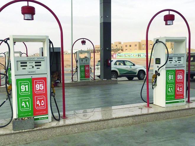 """""""أرامكو"""" تكشف عن أسعار البنزين المحدثة بدءًا من ١٢ يناير الجاري"""