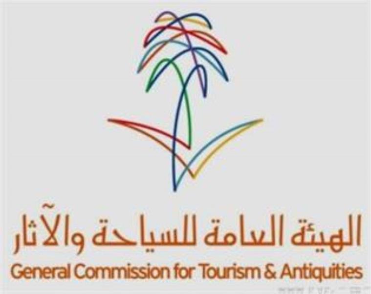 """مجلس إدارة """"هيئة السياحة"""" يلغي شرطين لترخيص ممارسة الأنشطة السياحية ووكالات السفر"""