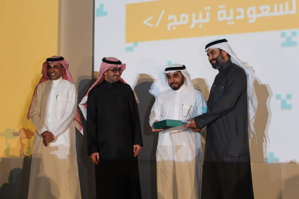التدريب التقني تحقق المركز الأول في مبادرة السعودية تبرمج والبارقي بطلها