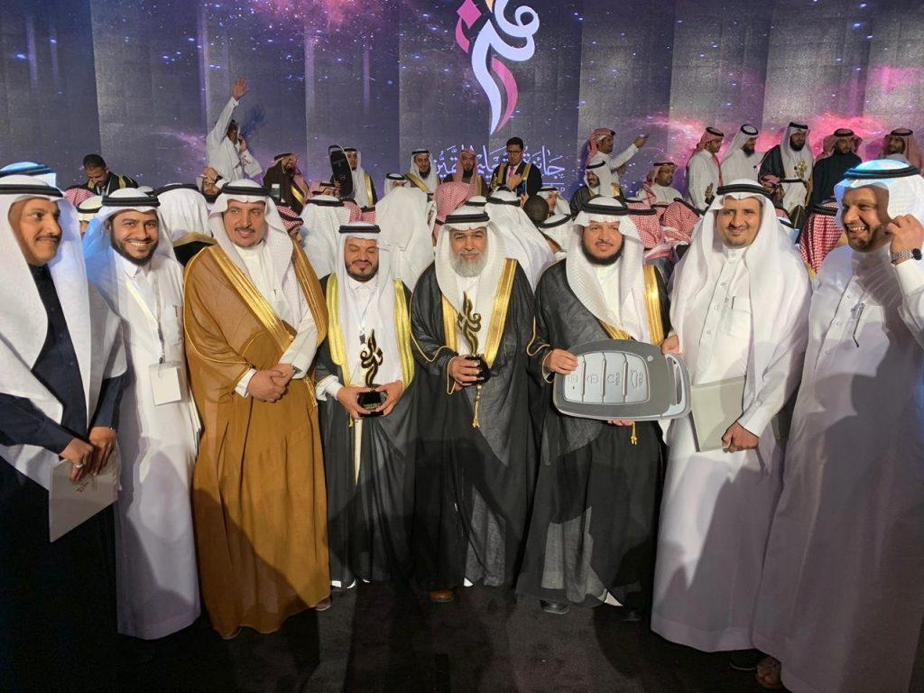 تعليم الطائف يحصد المركز الأول في جائزة التعليم للتميزفي دورتها التاسعة