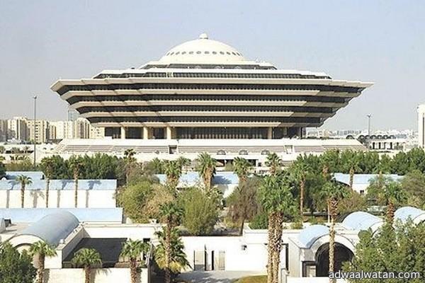 الداخلية تنفذ حكم القتل تعزيرًا في أحد الجناة في نجران