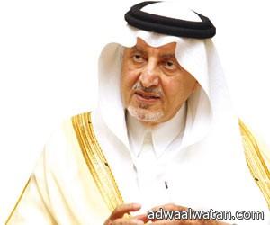 إلزام طلاب جامعة الطائف بالزي السعودي