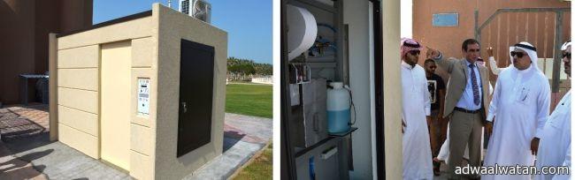 امانة الشرقية: انشاء دورات مياه ذكية تعمل بتقنية حديثة