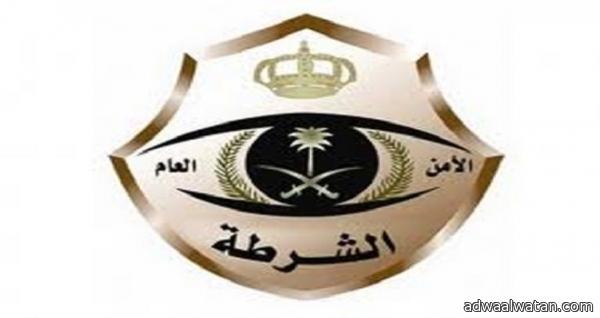 شرطة العاصمة المقدسة تلقي القبض على عصابة آسيوية تبيع مياه زمزم بمحافظة بحرة